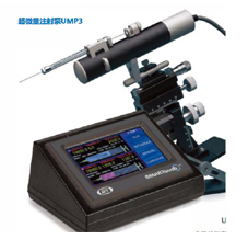 超微量注射泵UMP3
